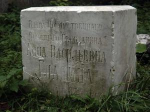 Churchyard in the Vologda region