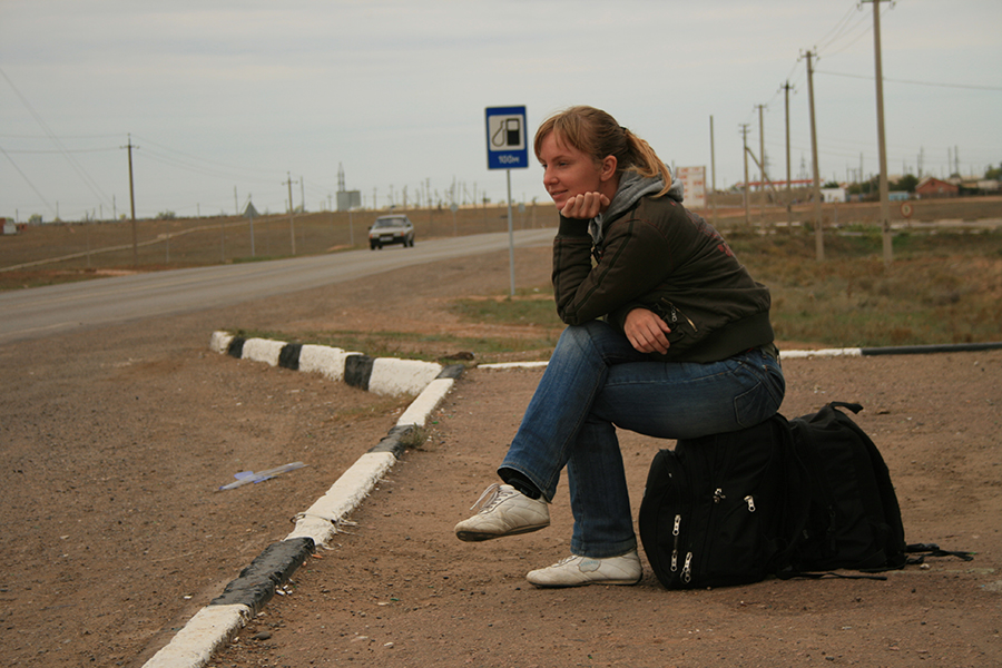 Отчёты о путешествиях