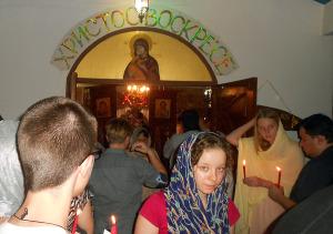 Православная церковь в Бангкоке