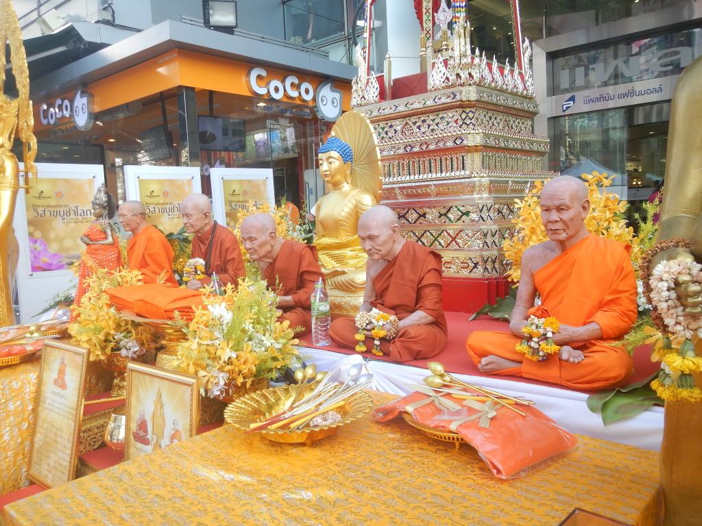 Жара в Бангкоке