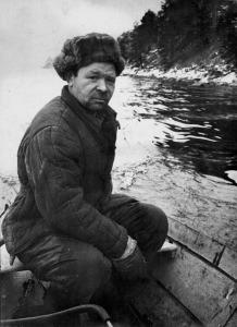Легенды Байкала