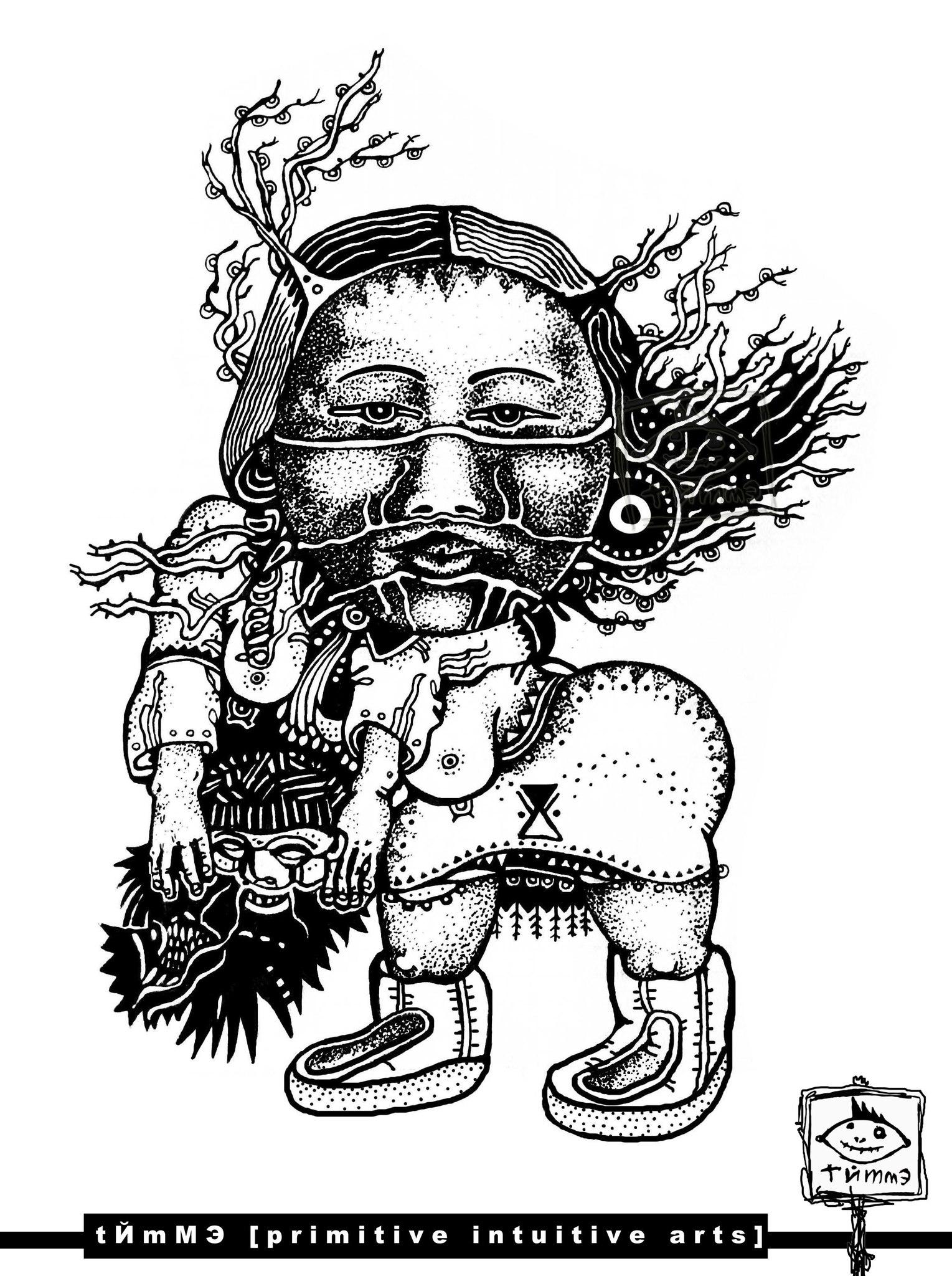 художник из Сибири