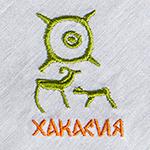 сувениры из Хакасии