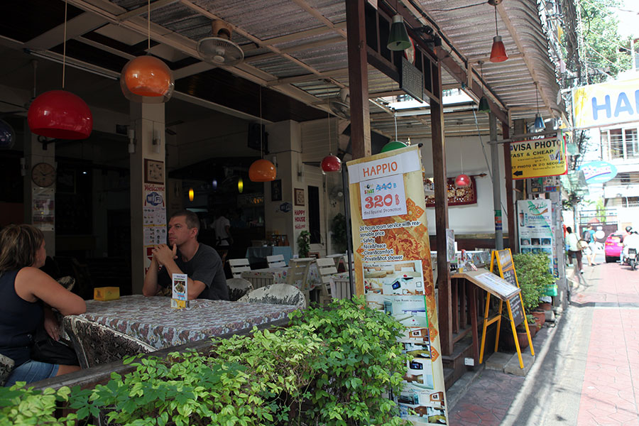 Дешевые отели. Happio, Бангкок