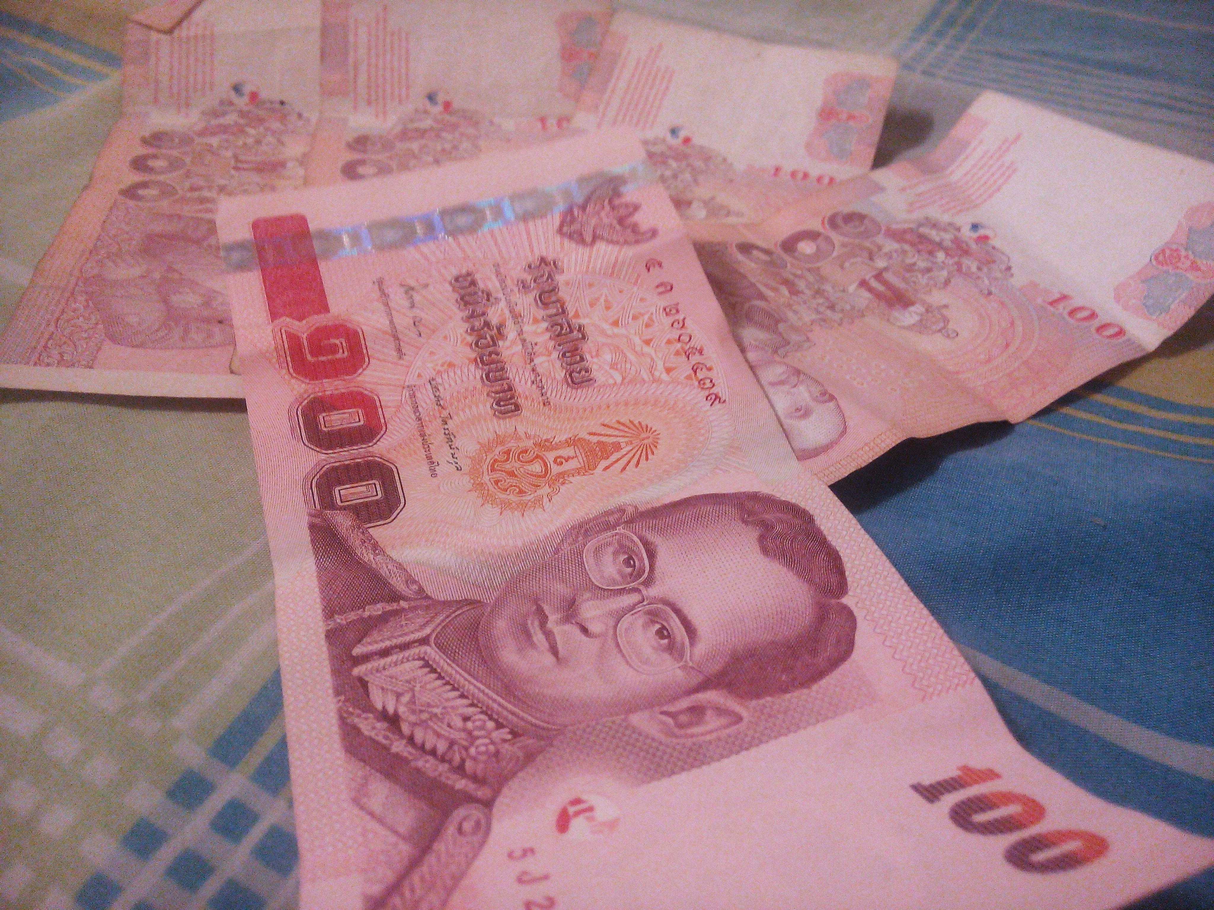 обмен валюты в Бангкоке