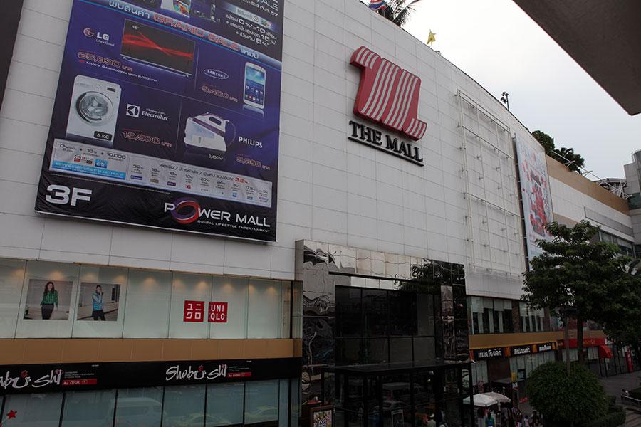 Торговый центр Бангкока