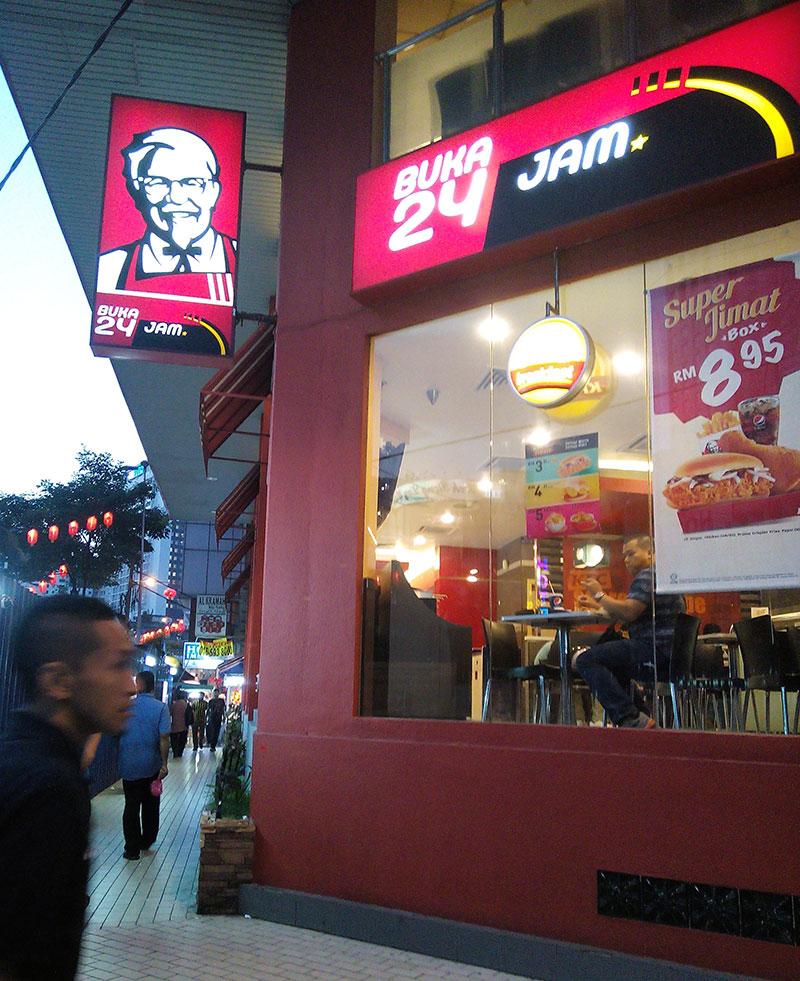 Луший обменник в Куала Лумпур