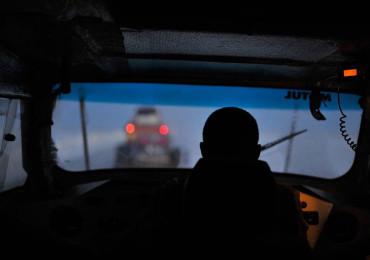 Экспедиционный центр Арктика