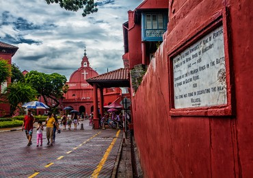 Малакка. Как добраться из Куала Лумпура