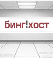 Перенос wordpress на другой хостинг