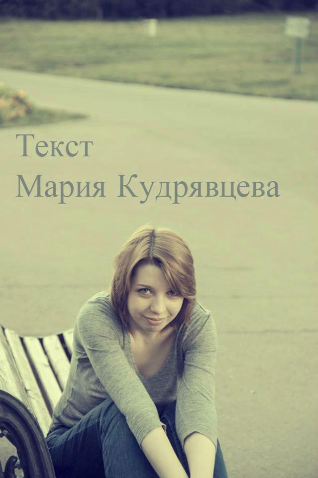 автор ethnoyou.com