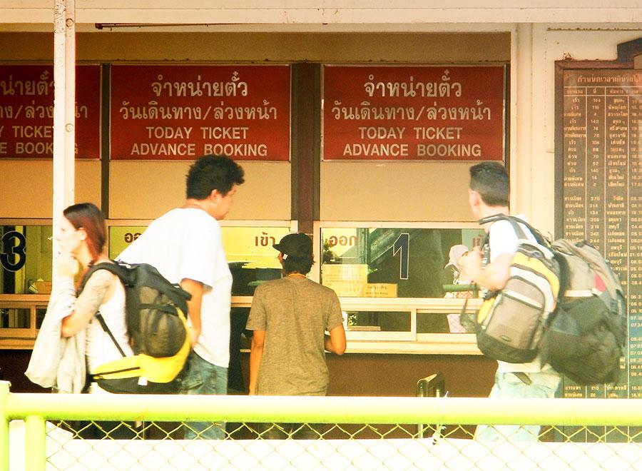 из дон муанг в бангкок