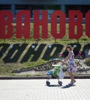 выходные в Иваново