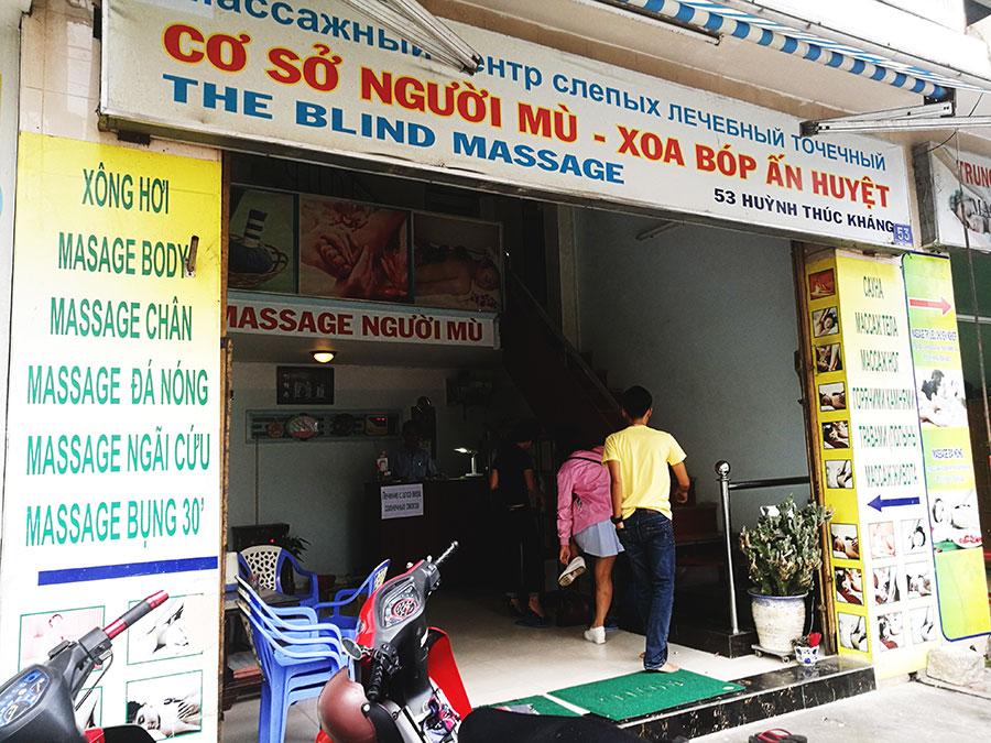массаж в Нячанге