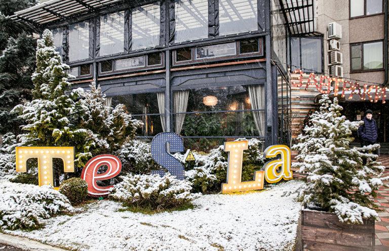 ресторан в Пятигорске